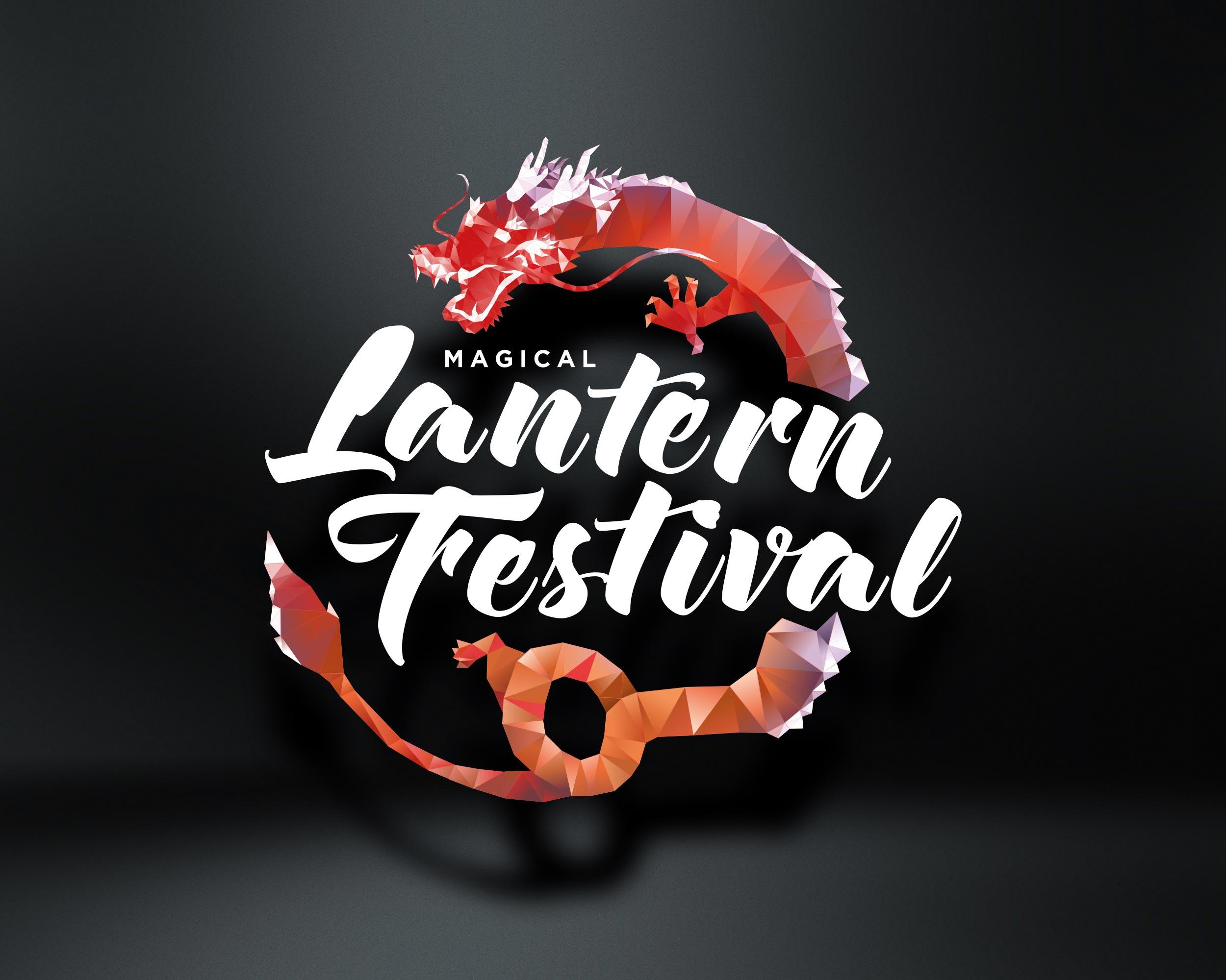 Magical Lantern Festival Logo
